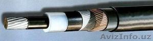 Оптом, со склада в Минске продаём силовой кабель. Скидки, гарантия, сертификаты! - Изображение #7, Объявление #1107983
